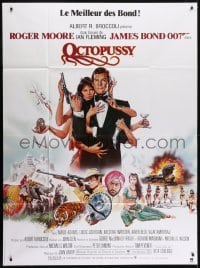 4j896 OCTOPUSSY French 1p 1983 art of sexy Maud Adams & Roger Moore as James Bond by Goozee!