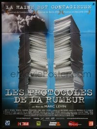 4j912 PROTOCOLS OF ZION French 1p 2005 Marc Levin directed 9/11 conspiracy documentary!