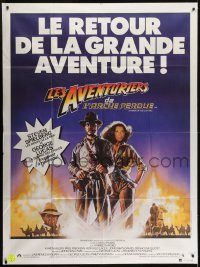4j918 RAIDERS OF THE LOST ARK French 1p R1982 great Richard Amsel art of adventurer Harrison Ford!