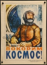 4j031 CONQUER THE COSMOS Russian 12x17 1963 cool art of cosmonaut at space shuttle controls!