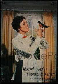 4j030 MARY POPPINS set of 10 Japanese LCs 1964 Julie Andrews, Dick Van Dyke, includes 16x21 poster!