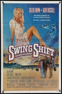 4s897 SWING SHIFT 1sh 1984 sexy full-length Goldie Hawn, Kurt Russell, airplane art by Chorney!