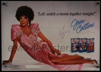 4t053 JOAN COLLINS signed 23x32 video poster 1985 for a collection of three of her movies!