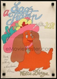 4y133 LADY & THE TRAMP Czech 12x16 1974 wonderful completely different art by Stanislav Duda!