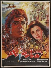 4y105 AJOOBA Indian 1991 Shashi Kapoor & Gennadi Vasilyev, artwork by Prithvi Soni, red title!