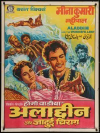 4y106 ALADDIN & THE WONDERFUL LAMP Indian 1952 Wadia's Aladdin Aur Jadui Chirag, different version!