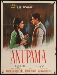 4y108 ANUPAMA Indian 1966 Hrishikesh Mukherjee, Tagore, Bose, cool close-up of top stars!