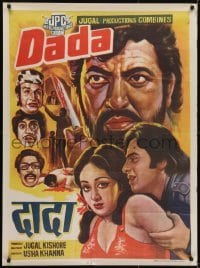 4y110 DADA Indian 1979 Jugal Kishore, Vinod Mehra, Bindiya Goswami, Jeevan, man with bloody knife!