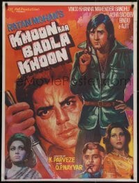 4y112 KHOON KA BADLA KHOON Indian 1978 Kalpataru, cool crime art of top cast holding guns, knives!