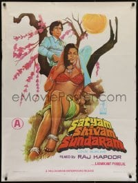 4y115 LOVE SUBLIME Indian 1978 Raj Kapoor, Shashi Kapoor, Zeenat Aman, sexy artwork!