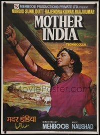 4y117 MOTHER INDIA Indian R1960s Khan, Seth artwork of Nargis in India's Gone With the Wind!