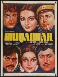 4y118 MUQADDAR Indian 1979 Ravi Tandon, Kapoor, Rekha, Sahni, cool intense portraits of top cast!