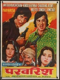 4y120 PARVARISH Indian 1977 Manmohan Desai, cool crime art of top cast holding guns!