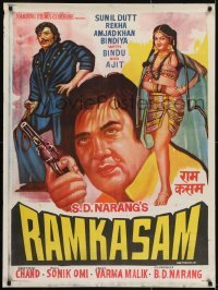 4y121 RAM KASAM Indian 1978 S.D. Narang's Ram Kasam, Chand, crime artwork of top cast, gun!