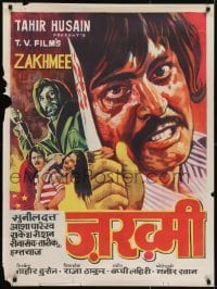 4y123 ZAKHMEE Indian 1975 Raja Thakur, Sunil Dutt, Asha Parekh, Rakesh Roshan, 'Johnny Walker'!
