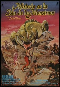 4y096 MYSTERY ON MONSTER ISLAND Spanish 1981 Terence Stamp, Peter Cushing, different fantasy art!
