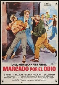 4y100 SOMEBODY UP THERE LIKES ME Spanish 1961 Paul Newman as boxing champion Rocky Graziano!