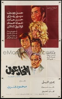 5a004 CON ARTISTS Egyptian 39x65 1973 Mahmoud Farid Egyptian crime thriller, printed in Arabic!
