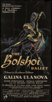 5a058 BOLSHOI BALLET English 3sh 1957 wonderful art of Russian dancers, directed by Paul Czinner!