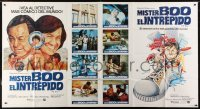 5a033 MR. BOO int'l Spanish language 1-stop poster 1980 art of Michael Hui & wacky kung fu cops!