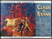 5a023 CLASH OF THE TITANS subway poster 1981 Ray Harryhausen, great art by Greg & Tim Hildebrandt!