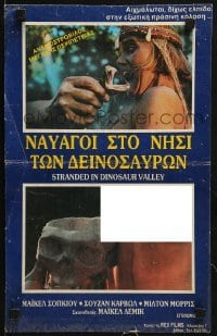 5c017 STRANDED IN DINOSAUR VALLEY Greek LC 1985 Tarantini's Nudo e Selvaggio, Cannibal Ferox 2!