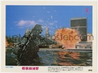 5c022 DESTROY ALL MONSTERS Japanese LC 1969 Godzilla fighting King Ghidorah, first release!