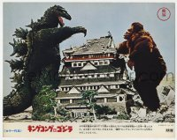 5c024 KING KONG VS. GODZILLA Japanese LC R1977 Kingukongu tai Gojira, monsters fighting over house!