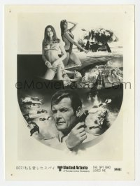 5c013 SPY WHO LOVED ME Japanese still 1977 Barbara Bach, Caroline Munro, Roger Moore as Bond!