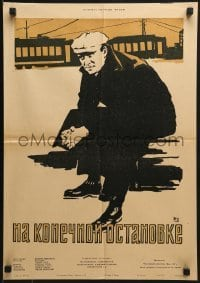 5c059 AT THE TERMINUS Russian 16x23 1958 Peskov art of man waiting on public transport!