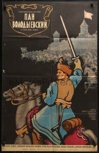 5c066 COLONEL WOTODYJOWSKI Russian 22x34 1970 Pan Wolodyjowski, Yudin art of mounted soldiers!