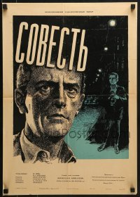 5c067 CONSCIENCE Russian 17x24 1956 cool Klementyev portrait art of man on street!