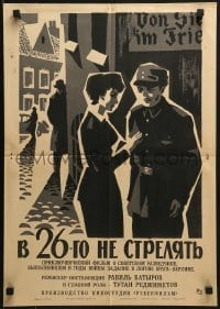 5c075 DON'T SHOOT ON THE 26TH Russian 17x23 1967 Solovyov art of woman collaborating w/Nazi!