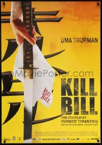 5y023 KILL BILL: VOL. 1 foil Dutch 2003 Quentin Tarantino, best close up image of katana!