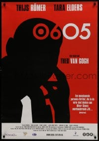 5y025 MAY 6TH Dutch 2004 Theo van Gogh, 06/05, Thijs Romer, different shadowy art!