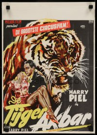 5y026 TIGER'S CLAW Dutch 1951 Der Tiger Akbar, why does it KILL what it LOVES the most?