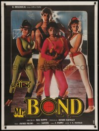 5y018 MR. BOND Indian 1992 Raj N. Sippy, Akshay Kumar, Sheeba, wacky James Bond 007 rip-off!