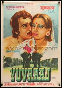 5y020 YUVRAAJ Indian 1979 Agha, Kabir Bedi, Aruna Irani, romantic and elephant art!