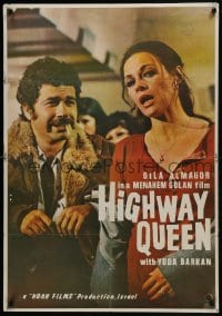 5y004 HIGHWAY QUEEN Israeli 1971 Malkat Hakvish, Yehuda Barkan, Israeli prostitution!