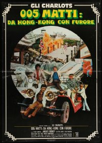 5y837 FROM HONG KONG WITH LOVE Italian 26x38 pbusta 1977 James Bond spoof starring Les Charlots!