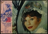 5y832 MY FAIR LADY group of 6 Italian 27x37 pbustas 1965 pretty Audrey Hepburn & Rex Harrison!