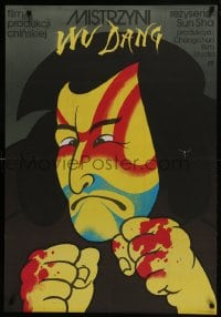 5y805 UNDAUNTED WUDANG Polish 27x38 1986 Quan Lin, warrior w/blood on his hands by Walkuski!