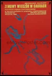 5y819 ZIMNIY VECHER V GAGRAKH Polish 26x39 1986 Evgeni Evstigneev, different bizarre art!