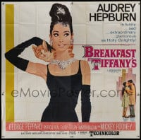 6b033 BREAKFAST AT TIFFANY'S 6sh 1962 classic McGinnis art of glamorous Audrey Hepburn w/ kitten!