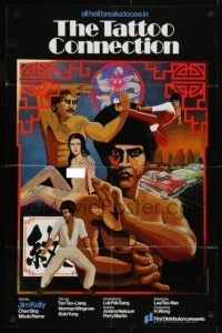 6k135 TATTOO CONNECTION Hong Kong 1979 So Man Yee art of Jim Kelly, body art, & kung fu masters!
