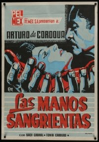 6k175 VIOLENT & THE DAMNED export Mexican poster 1955 Arturo de Cordova holding his dying beloved!