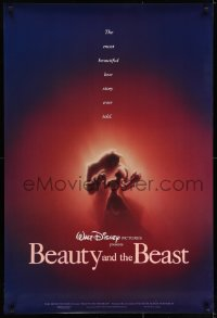 6r085 BEAUTY & THE BEAST DS 1sh 1991 Disney cartoon classic, romantic dancing art by John Alvin!