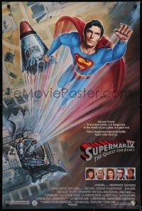 6r887 SUPERMAN IV 1sh 1987 great art of super hero Christopher Reeve by Daniel Goozee!