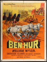6t756 BEN-HUR French 1p 1960 incredible art of Charlton Heston in chariot race by Roger Soubie!