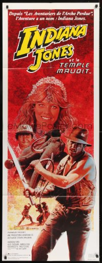 6t736 INDIANA JONES & THE TEMPLE OF DOOM CinePoster REPRO French door panel 1984 Jouin art!